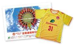 2019-2020GKユニフォーム黄&サイン入り2021年カレンダー