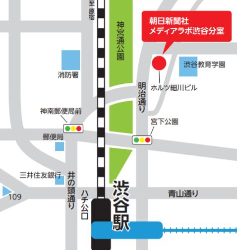 ホルツ細川ビル【ホームズ】建物情報|東京都渋谷 …