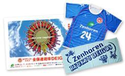 タオル&2019-2020ユニフォーム青&サイン入り2021年カレンダー